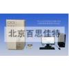 xt61055 高頻紅外碳硫分析儀
