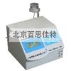 xt42829 實驗室磷酸根分析儀