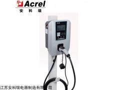 AEV-AC007D-LCD 安科瑞壁挂式交流7kW电动车充电桩