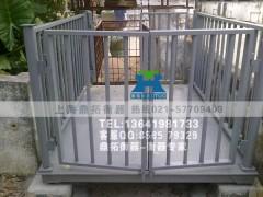 SCS 太原动物秤,2吨活畜秤,带栏牲畜秤