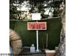 BYQL-6C 廣州芳村揚塵超標報警儀 批發建筑工地揚塵在線監測儀