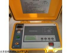 DP-ZOB-10KV  智能绝缘电阻测试仪