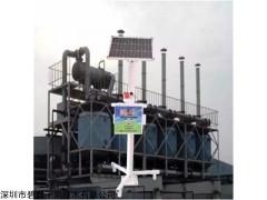 BYQL-VOC 河北VOC废气污染在线监测系统,VOC分析仪