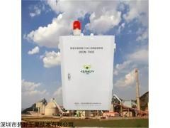 BYQL-VOC 廢氣排放VOC在線監測設備,VOC實時檢測廠家