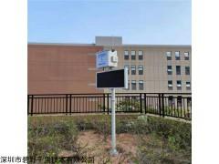 BYQL-VOC 广西加油站厂界VOCs在线监控系统,可联网