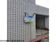 BYQL-VOC 河南省采購防爆型VOCs在線監測系統價格