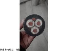 日照UGF3*95+1*25盾构机电缆