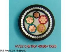 kvv32钢丝铠装控制电缆
