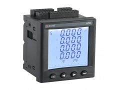 APM800 多功能网络电力仪表