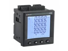 APM801 三相智能网络电力仪表