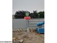 OSEN-YZ 河南郑州道路环境TSP在线监测设备