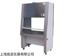 BHC-1300B2 双人二级生物安全柜