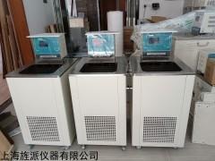 SC-30 超高精度恒温水油槽