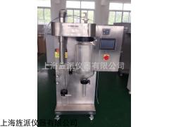 Jipad-5000ML 氧化铝粉末离心式喷雾干燥机