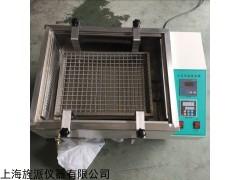 WE-2 水浴恒温振荡器往复回旋双功能