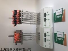 JP200-12 干式氮吹仪