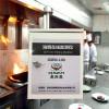 OSEN-100 河南省餐飲業專注油煙在線檢測系統
