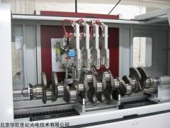 Rollscan 芬兰制造曲轴磨表面削烧伤检测仪