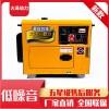 網吧15千瓦靜音柴油發電機價位