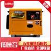 超市12kw自啟動柴油發電機規格
