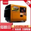 消防5kw小型柴油發電機報價