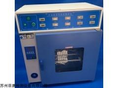FT-602HW 胶带胶纸高温保持力试验机