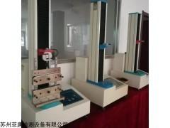 FT-8000 叠瓦电池片拉力试验机