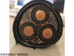 矿用高压钢丝铠装电缆MYJV42