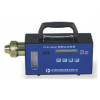 CCZ-20(A) 矿用粉尘采样器0-30L/min