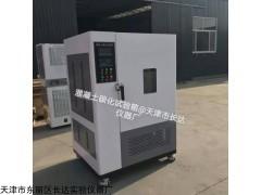 HT-B 混凝土碳化試驗箱廠家