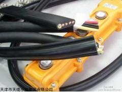 KFGP柔性屏蔽控制电缆规格质量
