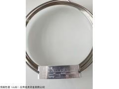 2.6% NaCl/γ-AL2O3 氯化钠改性的三氧化二铝填充柱