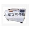xt67649 多用恒温水浴振荡器(俗称恒温摇床)