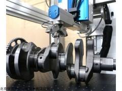 xsress3000 芬兰制造便携式残余应力分析仪