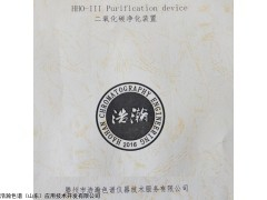HHO-III Purification device 药典二氧化碳带净化装置气相色谱仪