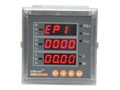 PZ96-E3/CMG 三相三線電表批發 2路4-20mA輸出