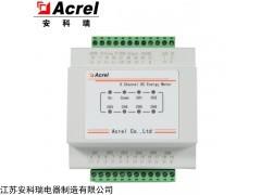 AMC16-DETT 移动5G基站多回路直流计量电表