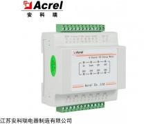AMC16-DETT 电信5G铁搭基站直流多路计量???/></center></a>                 <p><a href=