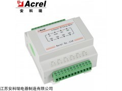 AMC16-DETT 联通5G基站能耗监测??槎嗷芈分绷鞯缒鼙?/></center></a>                 <p><a href=