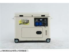 TO9800ET-J 高原用8kw靜音柴油發電機
