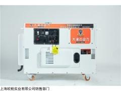 TO14000ET 高原用10kw靜音柴油發電機