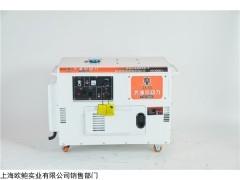 TO16000ET 一款小型12kw静音柴油发电机