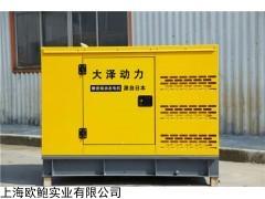 TO78000ET 消防用75kw静音柴油发电机