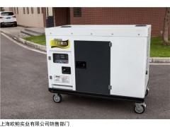 TO35000ETX 通信車用35kw靜音柴油發電機