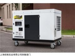 TO38000ETX 移動帶輪子40kw靜音柴油發電機