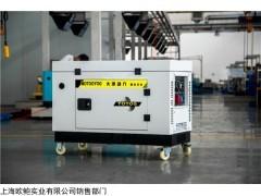 TOTO5 小型多功能5kw汽油發電機參數