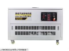 TOTO10 风冷式10kw静音汽油发电机尺寸