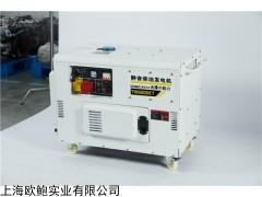 TO14000ET 10kw车载静音柴油发电机
