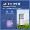 BYQL-CQ 河北智能远程虫情测报系统