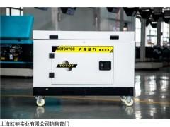 TOTO6 家用便携式6kw汽油发电机